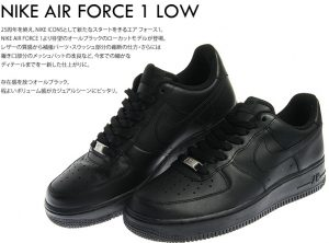 nike-airforce1