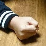 ダイエット成功を近づける意志力【ウィルパワー】を活用しよう!